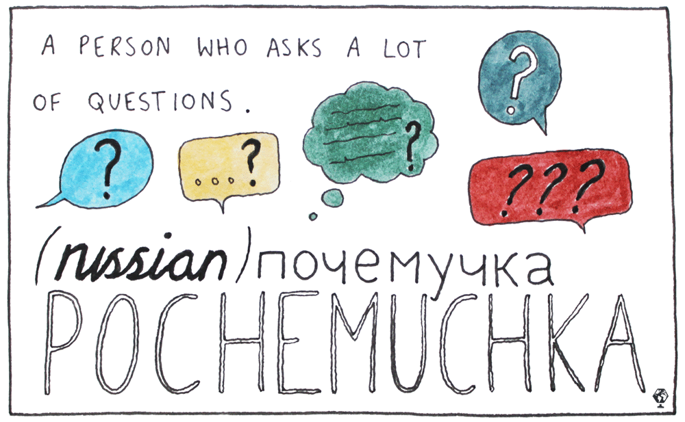 Eleven Untranslatable Words From Other Cultures, by Ella Frances ...